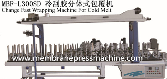 pvc ceiling panels laminating wrapping machine